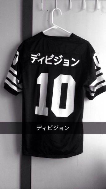 Shirt Dope Shirt Jersey Jersey Chinese Snapchat