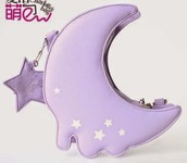 bag,kawaii,pastel,moon,stars,space,purple,pastel purple,cute,lovely,pastel goth,grunge,pastel grunge