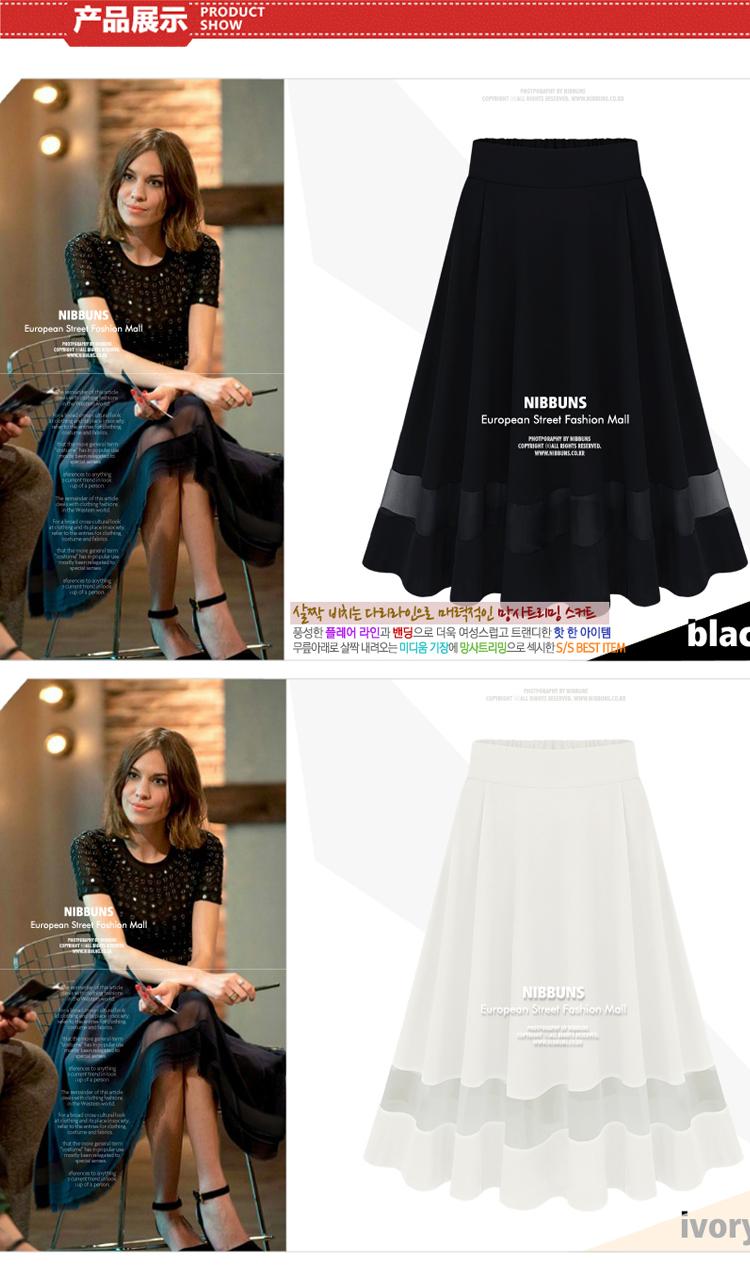 европейских и американских женская мода плюс размер белья расширения юбки