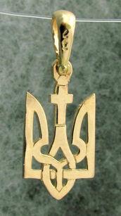 jewels,ukrainian trident tryzub with cross,tryzub,cross,ukraine,pendant,gold