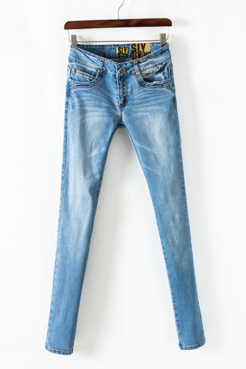 New Casual Skinny Straight Washable Carrot Jeans,Cheap in Wendybox.com