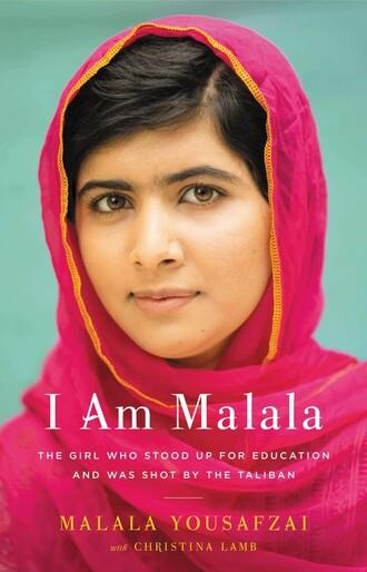 home accessory i am malala book feminist book emma watson emma watson reading list malala yousafazi feminist