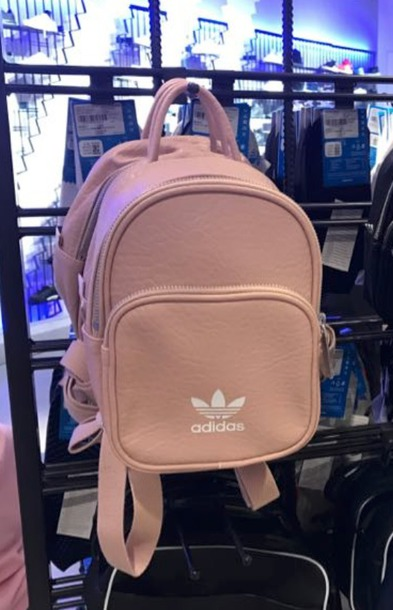 69d5cccd3c bag adidas backpack mini backpack pink rose gold nude cute