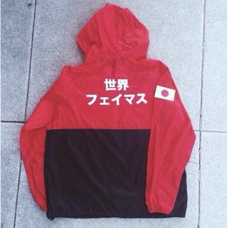 jacket japan hoodie vintage jacket