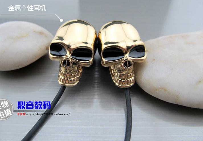 Free shipping metal skull earphones in ear earphones personalized earphones boxed personality paragraph on aliexpress.com