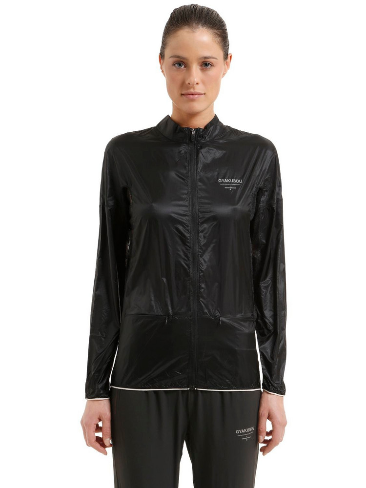 NIKE GYAKUSOU UNDERCOVER LAB Nikelab X Gyakusou Packable Jacket in black
