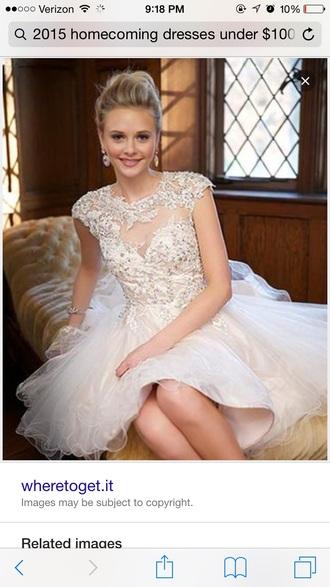dress campange prom short