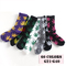 Weed plant style hip hop harajuku chaussette calcetines men hombre socks women's winter long cotton socks life g21 g40-in socks from women's clothing & accessories on aliexpress.com | alibaba group