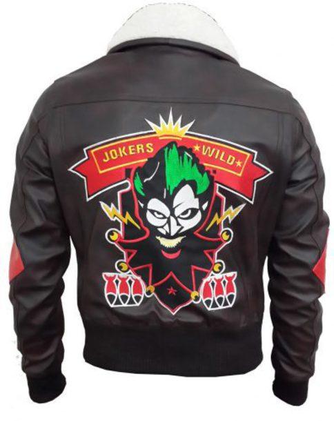 jacket bomber jacket leather jacket harley quinn jacket brown  leather jacket