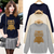 Women's Long-Sleeved Round Neck Hoodie Owl Stamp