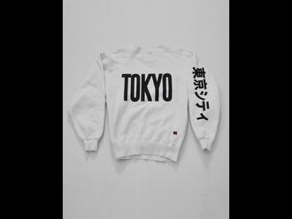 kyc vintage white sweater cotton tokyo sweater tokyo sweatshirt tokyo print