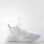adidas Tubular Defiant Shoes - White | adidas US