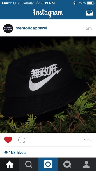 hat black nike bucket hat
