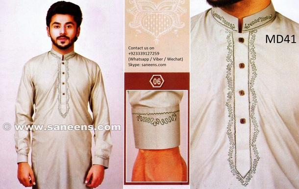 dress afghanistan fashion afghan silver afghan pendant afghan necklace afghan sweater afghanistan afghan afghandress