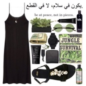 dress,little black dress,black,simple dress,casual dress,casual,collage,calm,peace,relaxed,natural,white,green,tumblr,tumblr clothes,shoes,sunglasses,bag,jewels