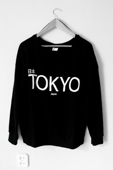 sweater jumper black and white japanese fashion asian fashion printed sweater