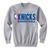Knicks Basketball Sweatshirt - StyleCotton