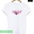 Love Fab T-shirt