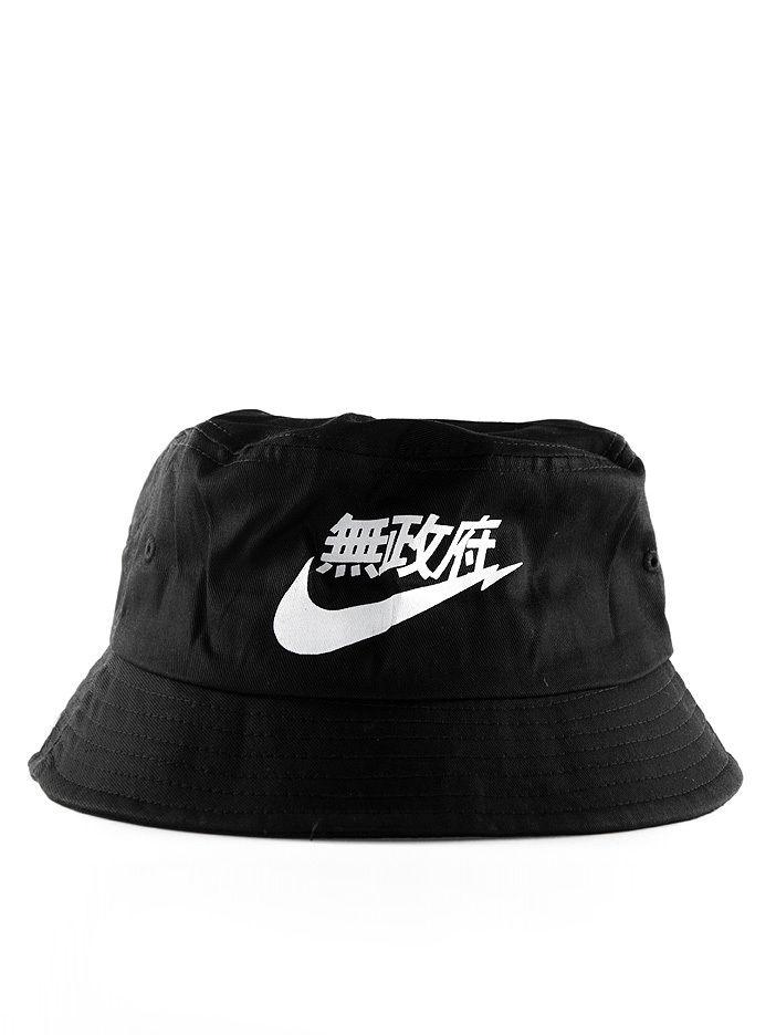 df254dbad81 VERY Rare Nike Air Bucket Hat KYC Vintage HBA Supreme Pyrex ...