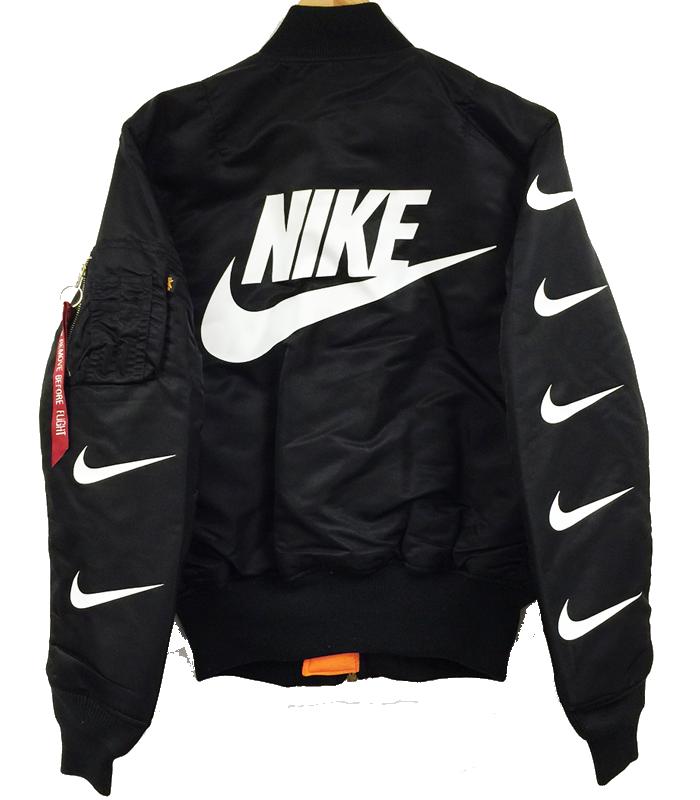 Nike Bomber Jacket January 2017