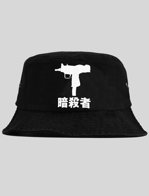 UZI Bucket Hat | KYC Vintage ($8.00) - Svpply