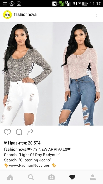 top taupe jeans
