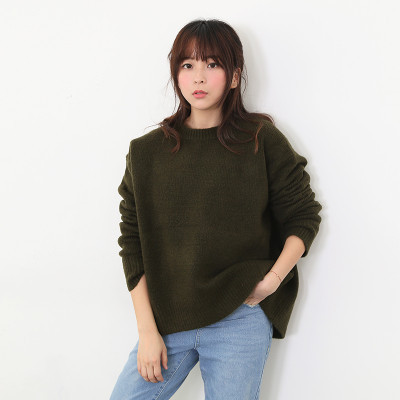 Holypink x newnew comfy sweater