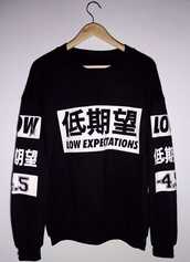 sweater,hentai,japanese,black,white,black and white,w&b,b&w,streetstyle,chic,dope,urban,shirt,white and black tshirt,japanese fashion,crewneck,low expectations,printed sweater,sweatshirt,swag,chinese words,tumblr,hipster,foreign,chinese,korean fashion,unisex,low,pullover,dope shit,chinese writing,grunge top,crew necks,foreign langague,jumper,black sweater