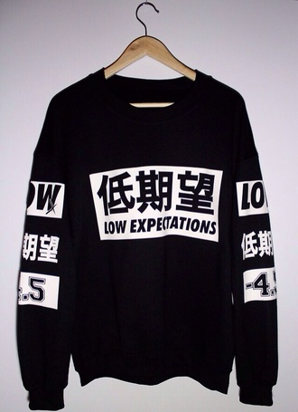 sweater hentai japanese black white black and white w&b b&w streetstyle chic dope urban shirt white and black tshirt japanese fashion crewneck low expectations printed sweater sweatshirt swag chinese words tumblr hipster foreign chinese korean fashion unisex low pullover dope shit chinese writing grunge top crew necks foreign langague jumper black sweater