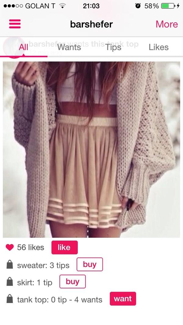 jacket fashion skirt hoodie