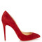 Pigalle follies 100mm suede pumps
