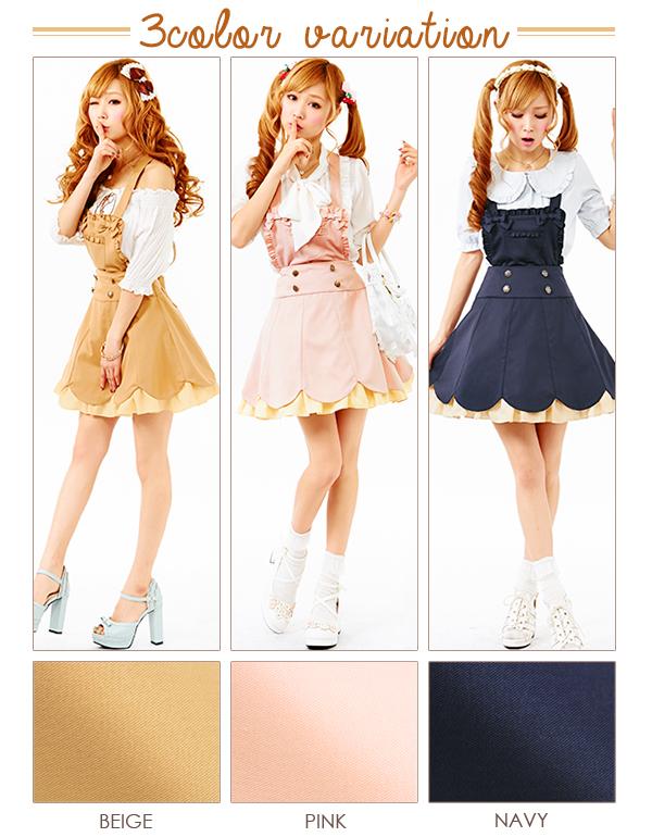 Rakuten: 【M~LL】Back with ribbon♪Scalloped hem frill 2WAY Jean ska◆3/26 ships planned- Shopping Japanese products from Japan