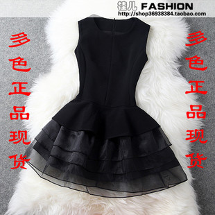 Taobao European stations spring big temperament ladies dress organza dress Slim vest skirt tutu cakeypoosmqmkpj from English Agent:BuyChina.com