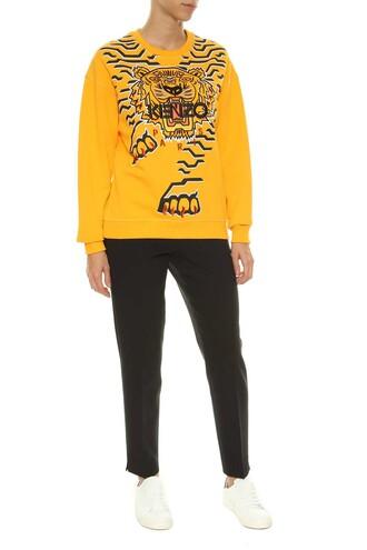 sweatshirt tiger yellow sweater