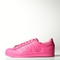 Adidas superstar supercolor pack shoes | adidas uk