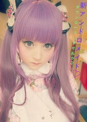 hat,floral bows,floral,bows,kawaii,cute,anime,venusangelic,wig,purple wig,floral dress,lolita,lolita dress,lolita dresses,dress,jewels,pastel hair,hair accessory
