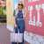 Styling a Denim Jumpsuit - Cort In Session