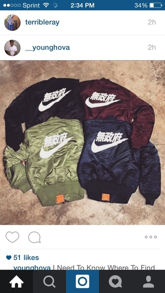 jacket urban green burgundy black bomber jacket fashion nike japan