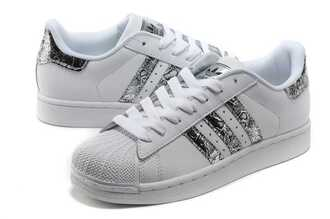 shoes adidas snake print grey yespleass
