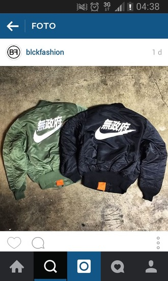 jacket nike asian flight jacket