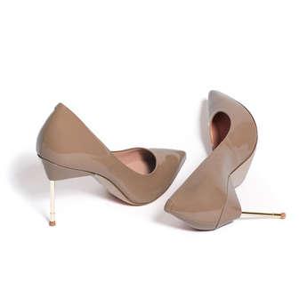 Kurt Geiger London Britton - Nude High Heel Court Shoes