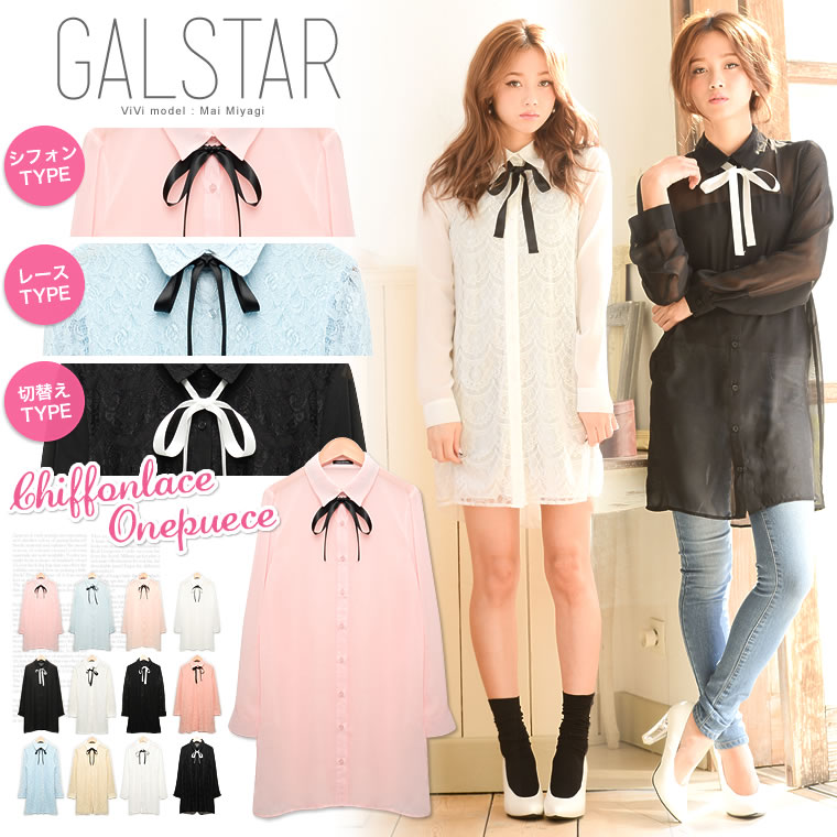 galstar | Rakuten Global Market: [2014S/S exhibition] [from U.S.A.] macaroon print placket tank top one piece]
