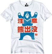 t-shirt,graphic tee,japan,asia,bear,funny,cool,quote on it,artistic,art,asian fashion,joke stock,lovelies