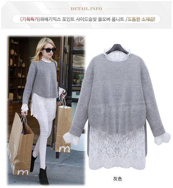 emma roberts grey sweater top