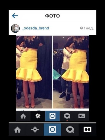 yellow skirt yellow skirt fashion spring ruffles high waisted skirt big ruffles knee length