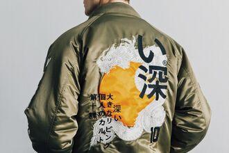jacket bomber jacket green green jacket army green jacket olive green japan japanese fashion japanese japanese writing japanese streets design menswear mens jacket black tumblr tumblr clothes aesthetic streetwear streetstyle