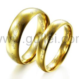 Custom Engraved Lord of the Rings Style Couples Rings Bands Set of 2