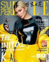 jacket,vinyl,puffer jacket,kylie jenner,kardashians,editorial,top,black,black top,pants,celebrity,bodysuit
