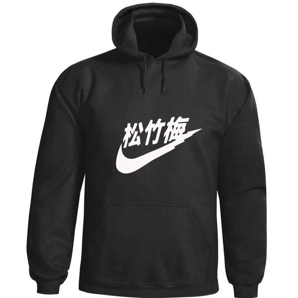 Sweater Black Japanese Nike Nike Sweater Nike Nike