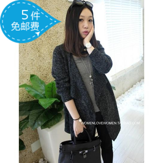 Autumn and winter dark grey wool mixed solid color medium long large lapel cardigan sweater outerwear female 7353-inCardigans from Apparel & Accessories on Aliexpress.com